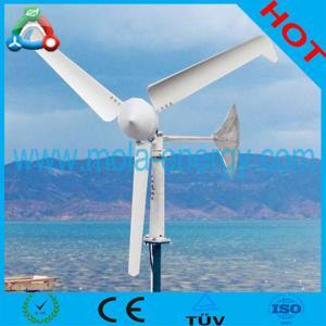 1KW Solar/ Wind Hybrid System