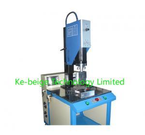 Best High Power Automatic Ultrasonic Welding Machine PLC Ultrasonic Welder 2600W 15KHz wholesale