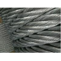 China AISI304 1X19 7X7 7X19 Stainless Steel Wire Ropes with PVC or Nylon Coated on sale