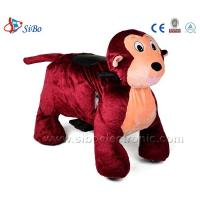 Best Amusement Simulation Plush Animal Electric Car, Plush Electric Toy Rides, Animal Riding wholesale
