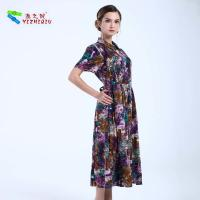 China YIZHIQIU Flower Patterns Printed Dress With Collar on sale