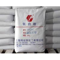 China Titanium Dioxide Rutile HR991 on sale
