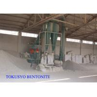Best Cat Litter Granular Bentonite Clay Waterproofing Materials for Oil Drilling wholesale