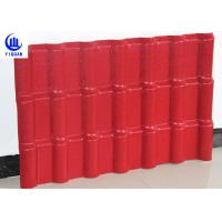 Best Asa Synthetic Resin Roof Tile , Spanish Bamboo Wave Pvc Roofing Sheets wholesale