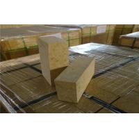 Best High Density Shaped High Alumina Refractory Brick , Insulated Refractory Fire Bricks wholesale