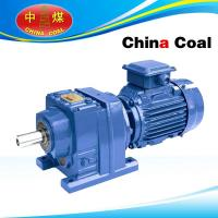 China 75 Reducer,75 this involute cylindrical gear reducer reducer on sale