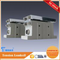 China Functional Precision Tension Compression Load Cell With P204 Ball Shape Bearing STS Tension Loadcell on sale