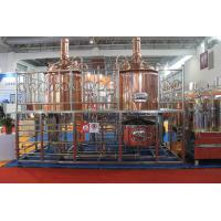 Best Copper Craft  Small Beer Factory Equipment , 100L Mini Beer Making System wholesale