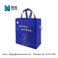 Best China Factory Promotional Custom Shopping PP Non Woven Bag wholesale