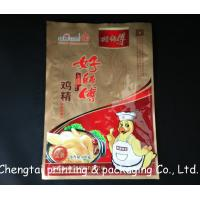 Best 900g Stand Up Plastic Pouches with Aluminum Lamination & Moisture Proof wholesale