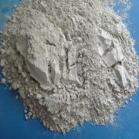 Best high grade decolourizing and purifying chemical, activated fullers earth wholesale