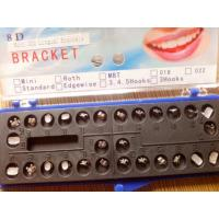 Buy cheap orthodontic lingual brackets from wholesalers