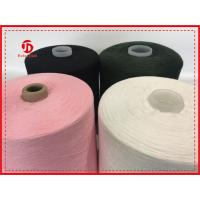 Best Anti - Pilling High Strength Spun Polyester Yarn 20/2 30/2 40/2 , Eco Freindly wholesale