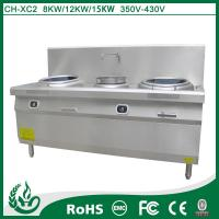 Chinese cooking range with wok burners