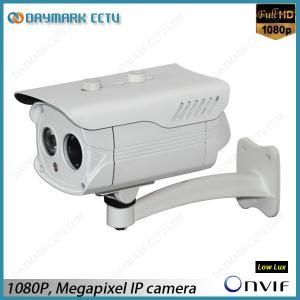 Best CMOS 1080P HD CCTV Camera P2P Plug and Play IP66 Waterproof wholesale