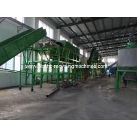 Best Plastics Processing Equipment Pet Bottle Recycling Machine With Crushing / Washing / Drying wholesale