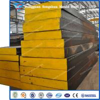 Best 1.2344 steel mould steel material wholesale