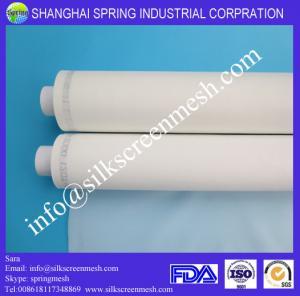 Best 59T-60umnylon sieve cloth/nylon xxx&gg series sieve mesh manufacturer/nylon mesh wholesale