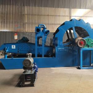 Best Gravel Pebble Sand Cleaning Machine , Ore Washing Machine Remove Impurities wholesale