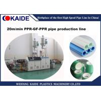 China Glassfibre Reinforced PPR Pipe Production Line For 3 Layers Composite Pipe on sale