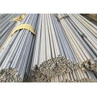 Best 316L Stainless Steel Seamless Tube , Seamless SS Pipe Anti Corrosion wholesale