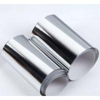 China Customized Silver Soft Jumbo Roll Colored Aluminum Foil For Chocolate on sale