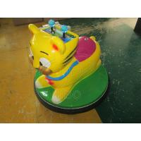 Best Sibo Attractive Kids Car Amusement Kiddies Rides Electrical Car For Family Center wholesale
