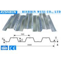 Buy cheap Waterproof gi corrugated steel decking sheet , metal roof deck for highrise building product