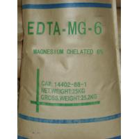 Best 0.05%max Insoluble EDTA Magnesium Disodium EDTA-MG-6 With CAS No.14402-88-1 EDTA Chelator wholesale