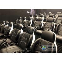Best Electronic System Decoration 5d Cinema Equipment CPU Control / 5d Movie Theater wholesale