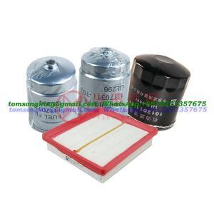 China ISUZU  truck air , fuel ,Oil filters WhatsApp:+8615271357675 on sale