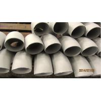 "Cheap Butt Weld Fittings ,1"" to 60"" sch 40 , sch80, sch160 A234 WPB , WPC , WP1, WP3, for sale"