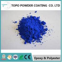 China Pearl Bicycle Powder Coating Smooth Surface RAL 1000 Color BV Standard on sale