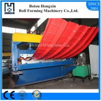Best Hydraulic Type Roofing Sheet Crimping Machine 0.3 - 0.8mm Processed Thickness wholesale