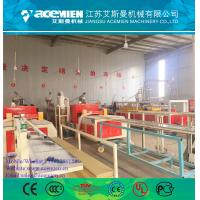 Best PVC ceiling wall panel plastic extrusion making machine wholesale