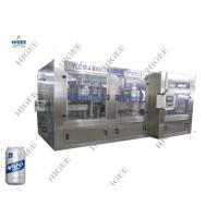 Best Aluminum Can Machine 10000 Can / Hour wholesale