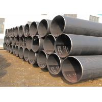 China Cold Drawn Thin Wall Steel Tubing , Mild Steel Pipe With Hot / Cold Finished on sale
