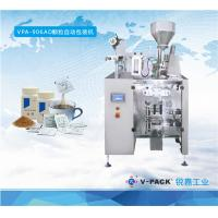 China VPA-906AD Automatic granule packaging machinery , Industrial vacuum pouch packaging machine on sale