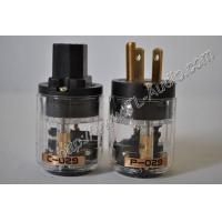 China Oyaide P-029 US Power Plug & C-029 IEC Connector set on sale