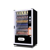 China Snack / Food / Cold Drink Self Service Vending Machine 1933 * 1009 * 892mm Size on sale