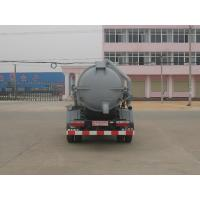 China DongFeng XBW Sewage Suction Truck on sale