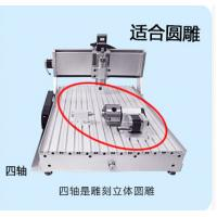 four axis CNC Router 6040 1.5KW spindle + 4axis cnc engraver engraving mahcine
