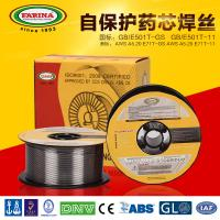 Cheap Non-gas shielded Flux cored welding wire E71T-GS 1kg packing for sale