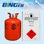 Best refrigerant gas r600a wholesale
