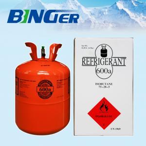 high quality refrigerant r600a