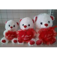 Best Cute Plush Toys, Valentine's day Lovely Bear Plush with heart. wholesale
