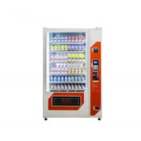 China Coffee Vending Machine For Sale Bill & Coin Oprated Vending Machine on sale