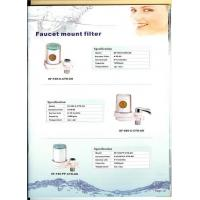 Buy cheap Household water filters-EF-100-C EF-200-C EF-100-PP from wholesalers