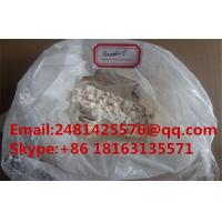 Best Oral 99% purity Anabolic Steroids Oxymetholone Anadrol For Muscle Gaining CAS 434-07-1 wholesale