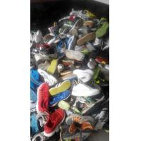 Best Used Shoes ,Used Clothing ,Old Shoes wholesale